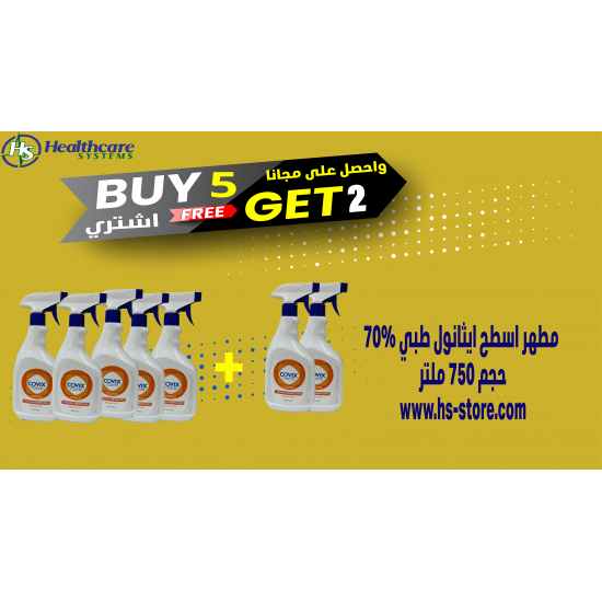 Buy 5 and get2 -Surface Disinfectant 70% ethanol 750ML)