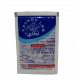 Sanitizer gel (Lacy Lee) high-quality and economical pocket, 5 ml package of 20 tablets