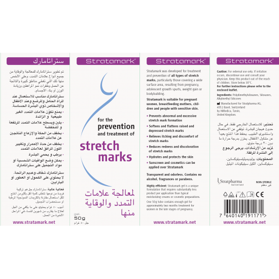 Stratamark is a novel formulation, specially designed for the prevention and treatment of stretch marks (Striae Distensae).